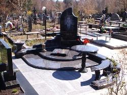 Мемориальный комплекс 1 4