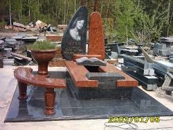 Мемориальный комплекс 0 1