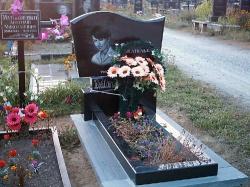 Памятник 2 1 6