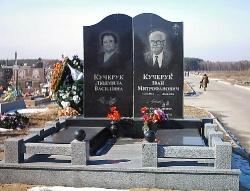 Памятник 0 1 3
