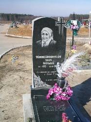 Памятник 0 2 0