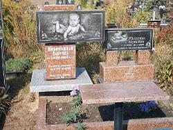 Памятник 2 0 7