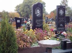 Памятник 2 0 5