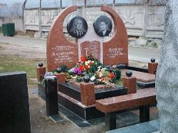 Мемориальный комплекс 1 2