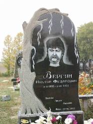 Памятник 0 0 5