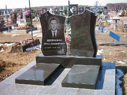 Памятник 0 1 8