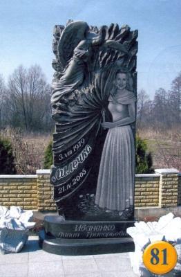 Элитный памятник 8 1