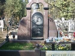 Мемориальный комплекс 1 7
