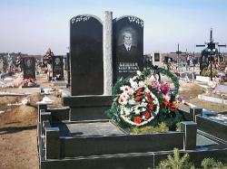 Памятник 0 1 2