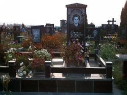 Памятник 2 1 9