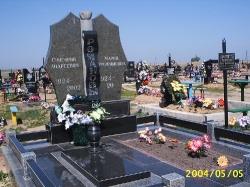 Мемориальный комплекс 0 4