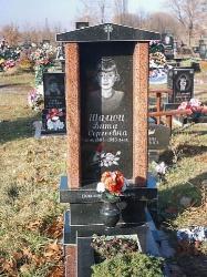 Памятник 0 1 5