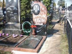 Памятник 2 1 7