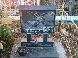 Памятник 2 1 5