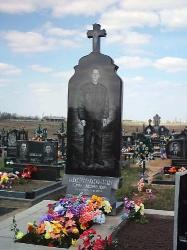 Памятник 0 0 2