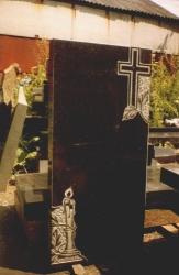 Памятник 0 0 6
