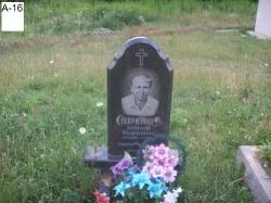 Памятник 0 1 4