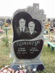 Памятник 0 1 0