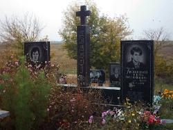 Памятник 0 0 4